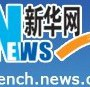 French Xinhua