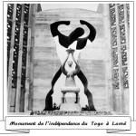 Monument de l'indépendance du Togo à Lomé